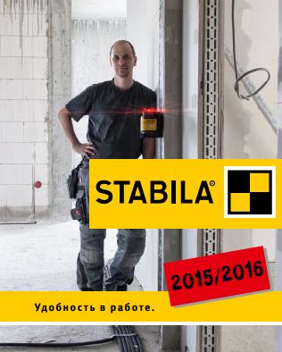 stabila_ne1w