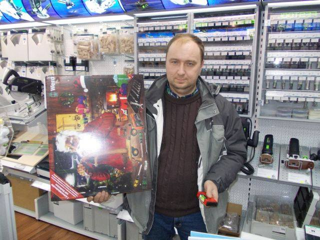 Победитель акции МВ-Групп
