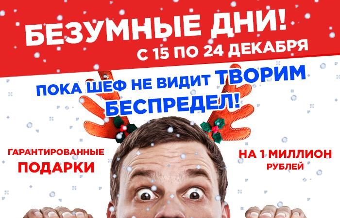 bespredel_po_cenam3