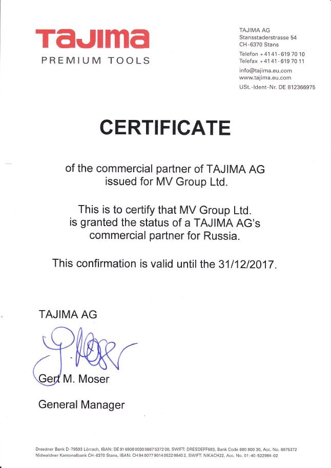 Сертификат tajima