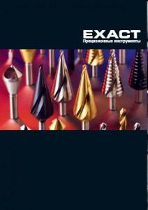 EXACT каталог