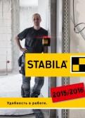 Каталог инструментов STABILA