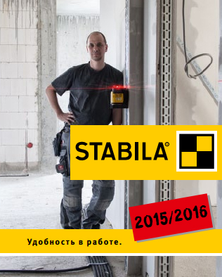 Каталог STABILA 2015/16