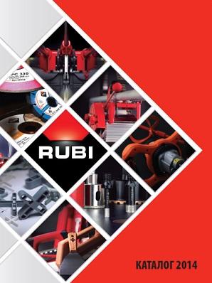 Каталог оборудования RUBI 2013