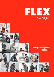 Flex-cat-mvgrp