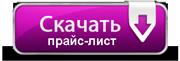 11a9081588545bf427456ffad75a405b