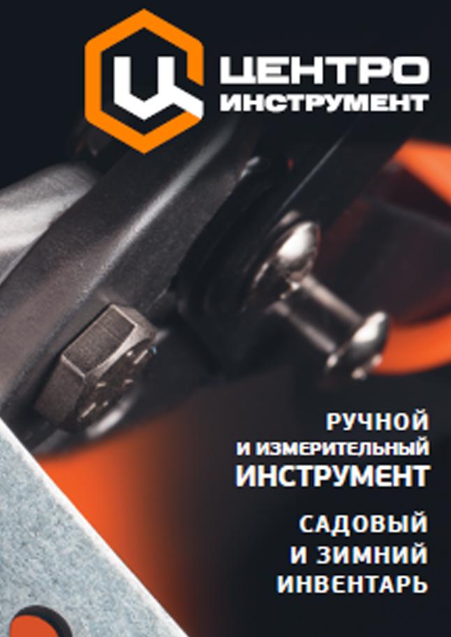 Centro-cat-mvgrp