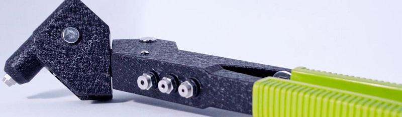 Armero инструмент