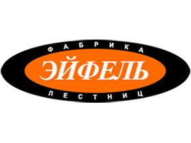 ЭЙФЕЛЬ