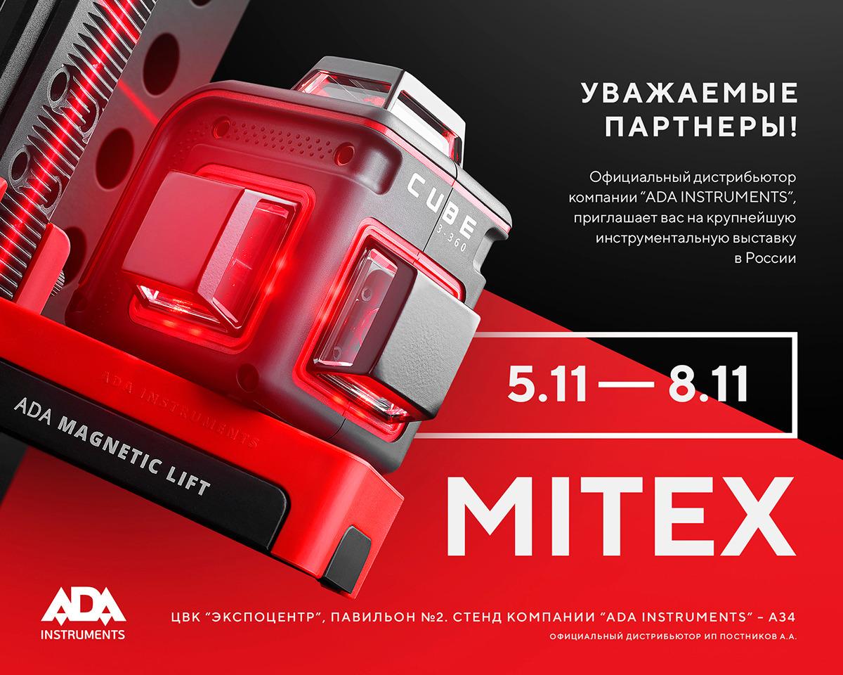 ADA Mitex