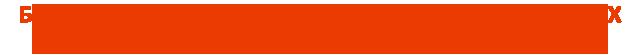 Более 200 популярных позиций KNIPEX со скидкой 30%